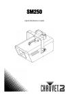 Chauvet SM250 DJ Equipment Manual (16 pages)