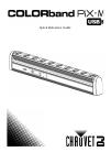 Chauvet COLORBAND PIX-M USB DJ Equipment Manual (64 pages)