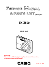 Casio EX-Z500 - EXILIM Digital Camera Digital Camera Manual (37 pages)
