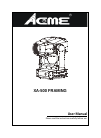 ACME XA-500 DJ Equipment Manual (24 pages)