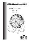 Chauvet COLORdash Par-h12 ip DJ Equipment Manual (28 pages)