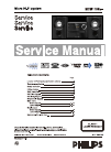 Philips MCM1150 Digital Camera Manual (21 pages)